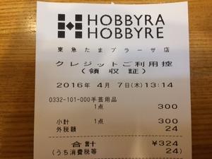 201647183438.JPGのサムネイル画像
